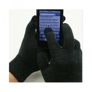 EZ-TOUCH Touchscreen Gloves