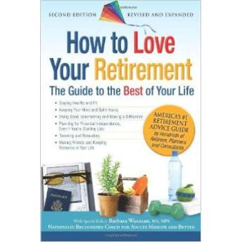How to Love Your Retirement book