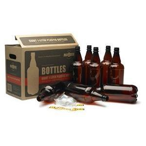 Complete beer making kit for Xmas party